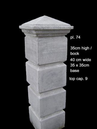 pillar 74